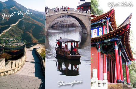 China Tour Packages From India China Tourism China Tour Packages - China tour