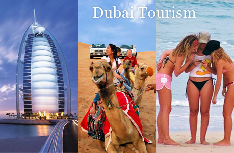 Uae tour packages
